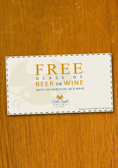 free drink coupon template